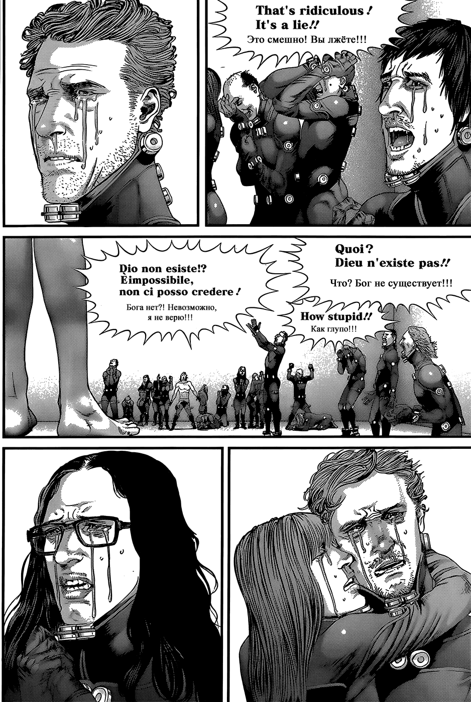 Манга Ганц / Gantz  - Том 36 Глава 370 Страница 3