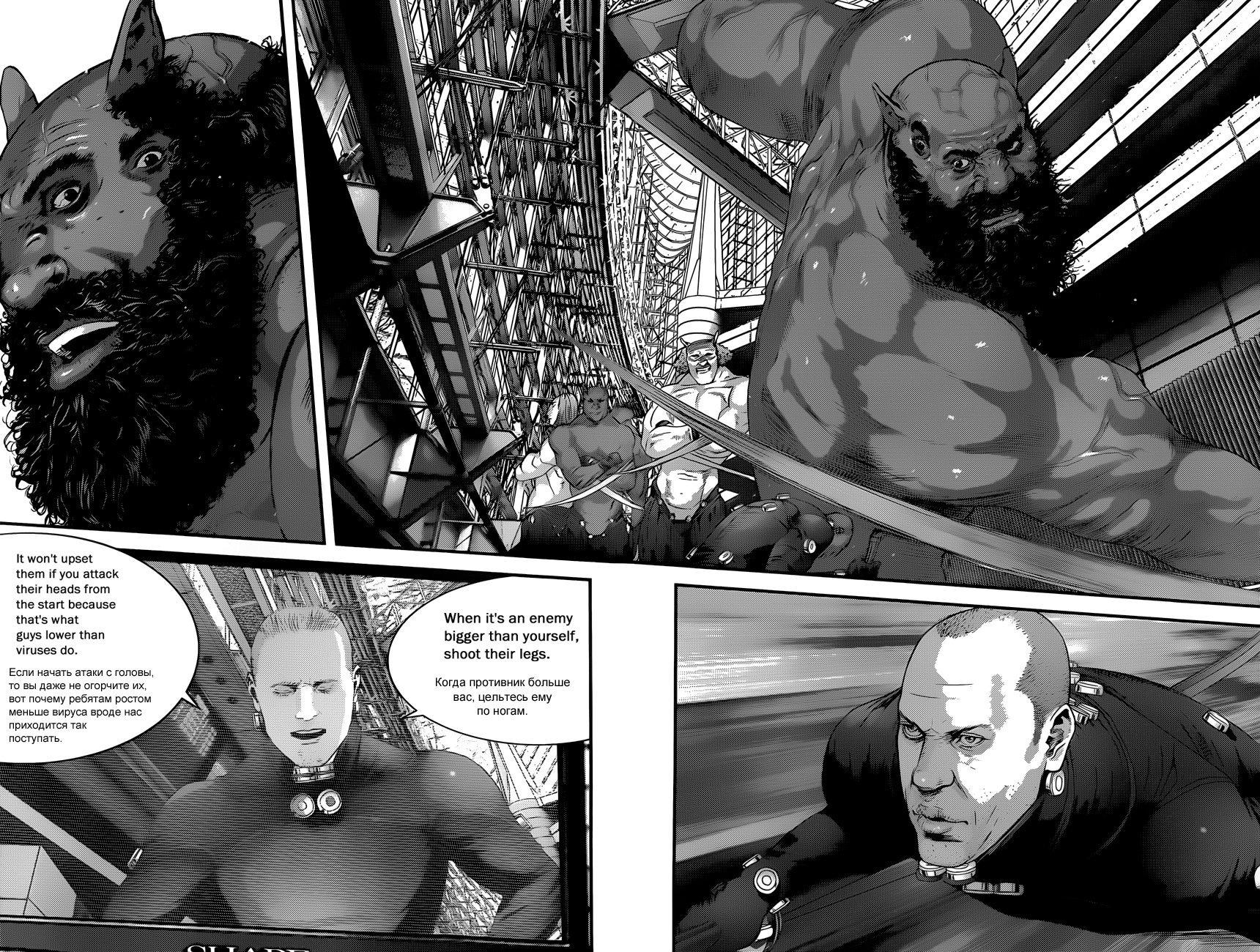 Манга Ганц / Gantz  - Том 36 Глава 373 Страница 15