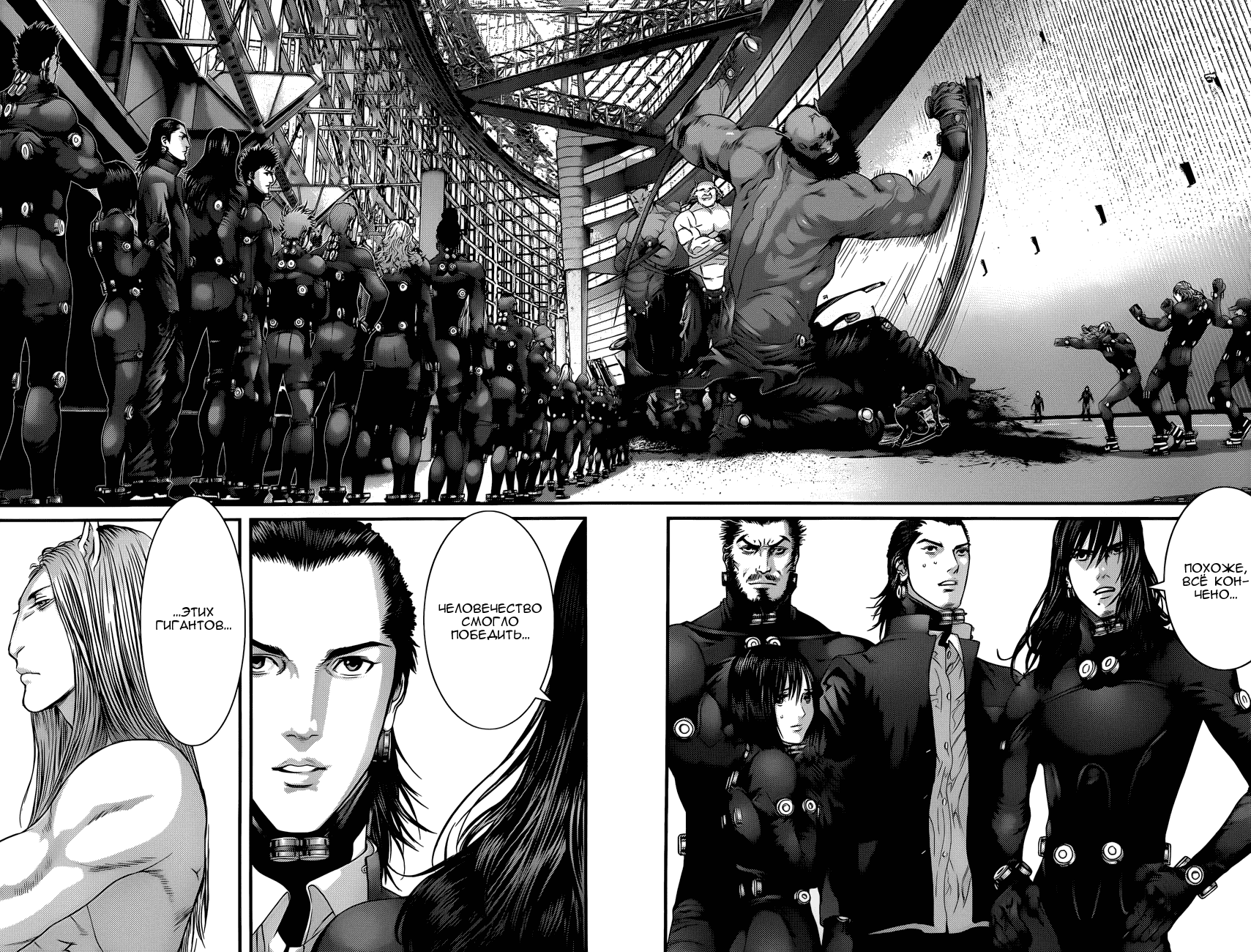 Манга Ганц / Gantz  - Том 36 Глава 373 Страница 19