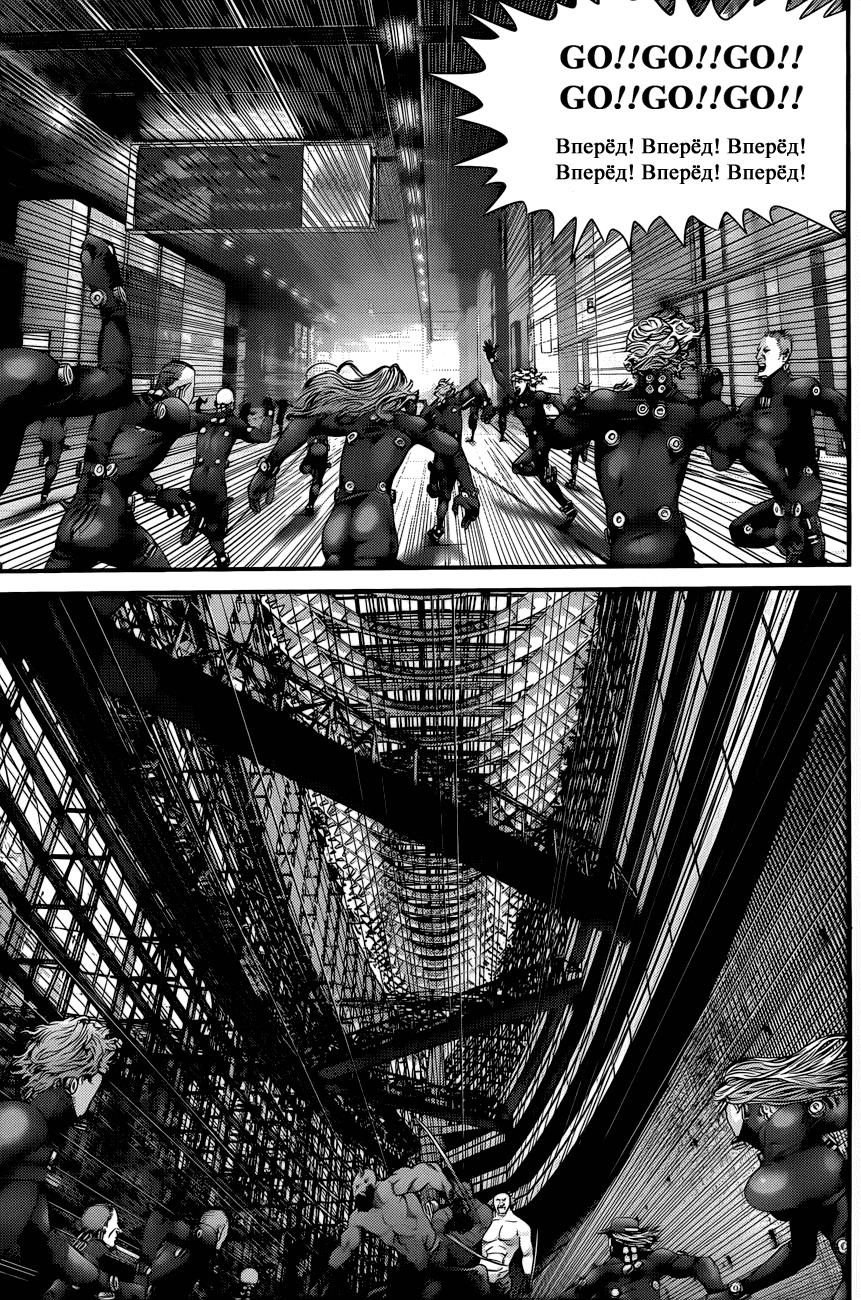 Манга Ганц / Gantz  - Том 36 Глава 373 Страница 7