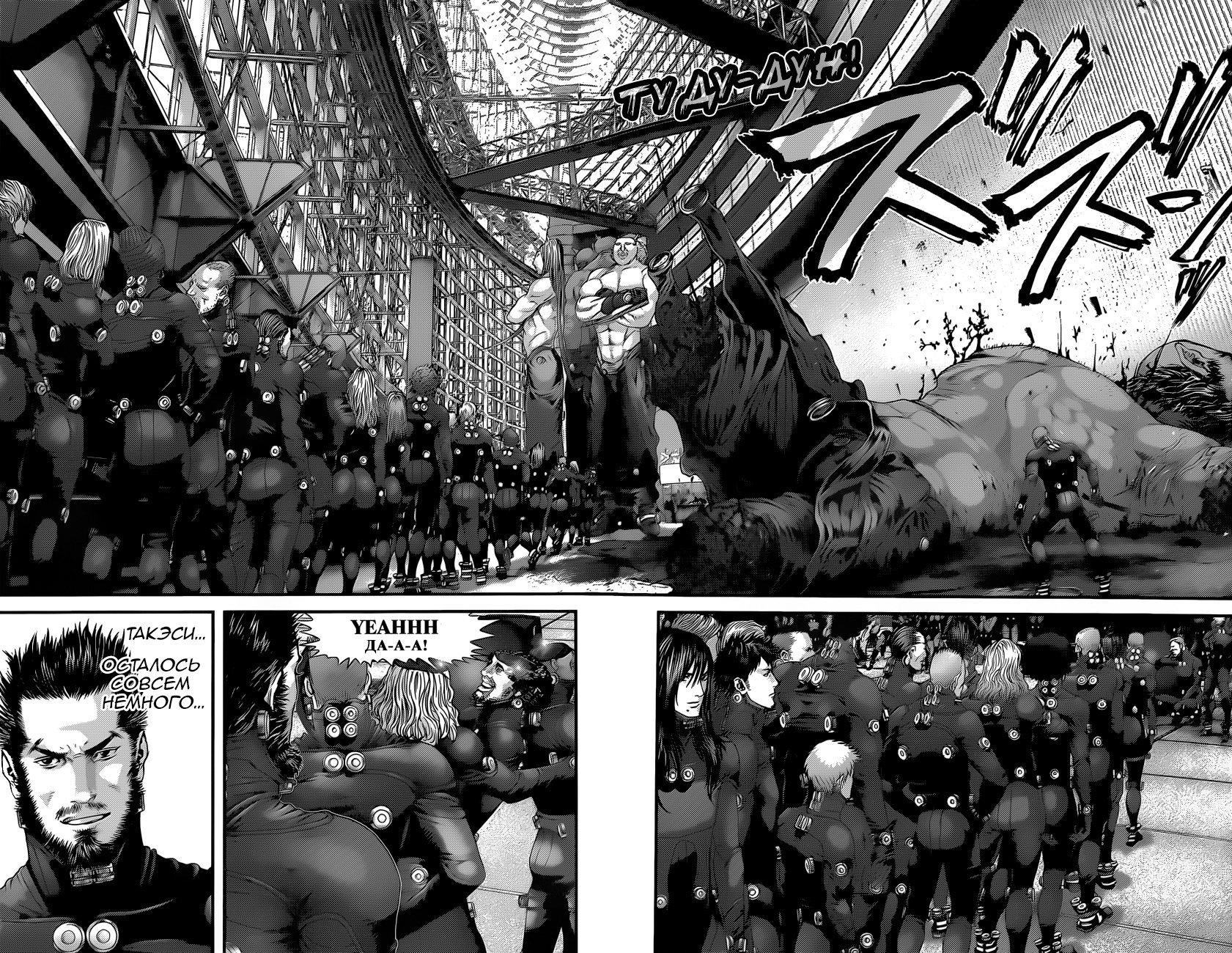 Манга Ганц / Gantz  - Том 36 Глава 374 Страница 17