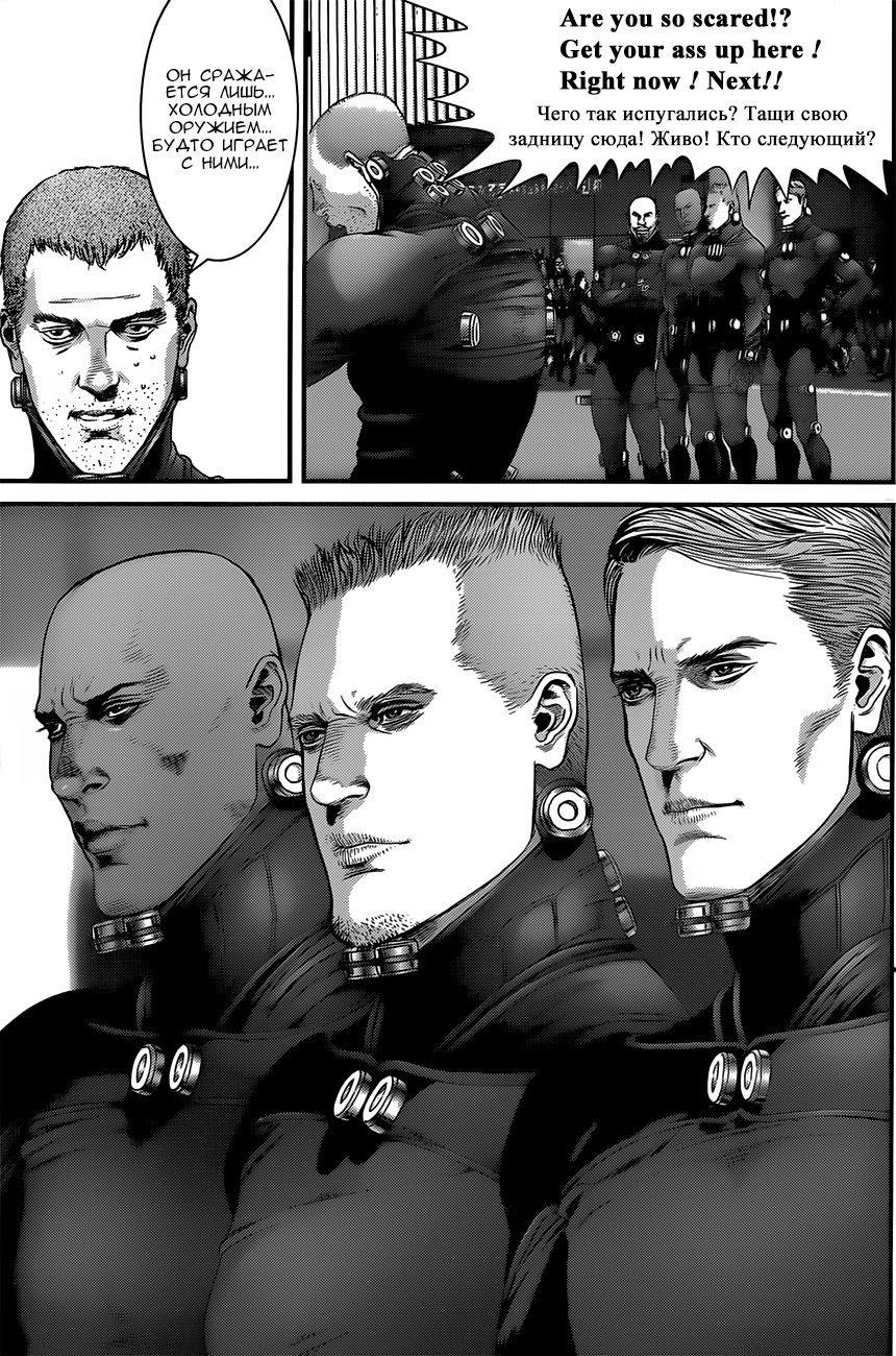 Манга Ганц / Gantz  - Том 36 Глава 375 Страница 12
