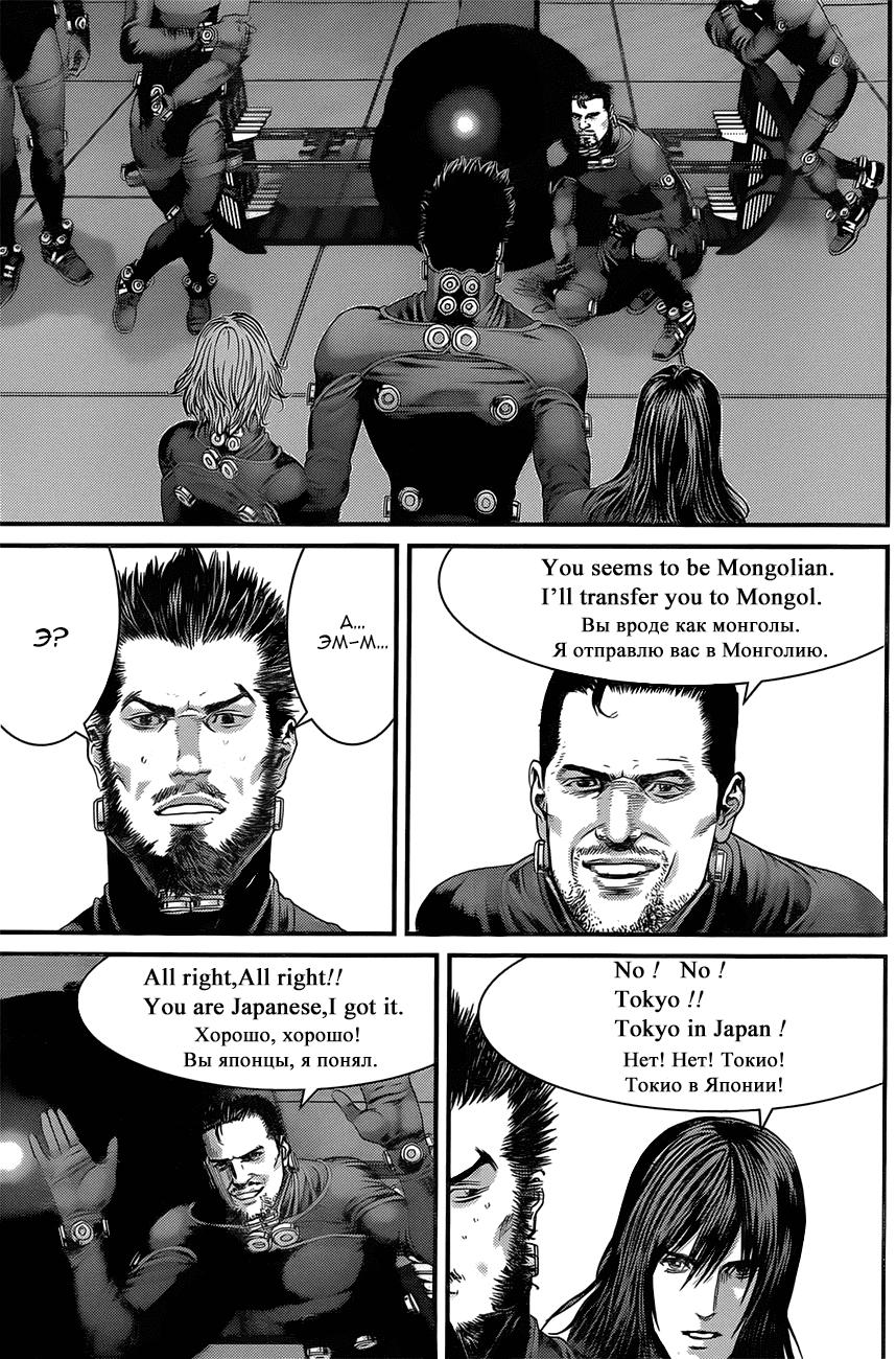 Манга Ганц / Gantz  - Том 36 Глава 375 Страница 14