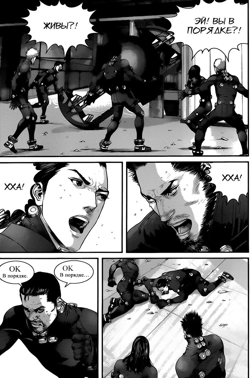 Манга Ганц / Gantz  - Том 36 Глава 375 Страница 16