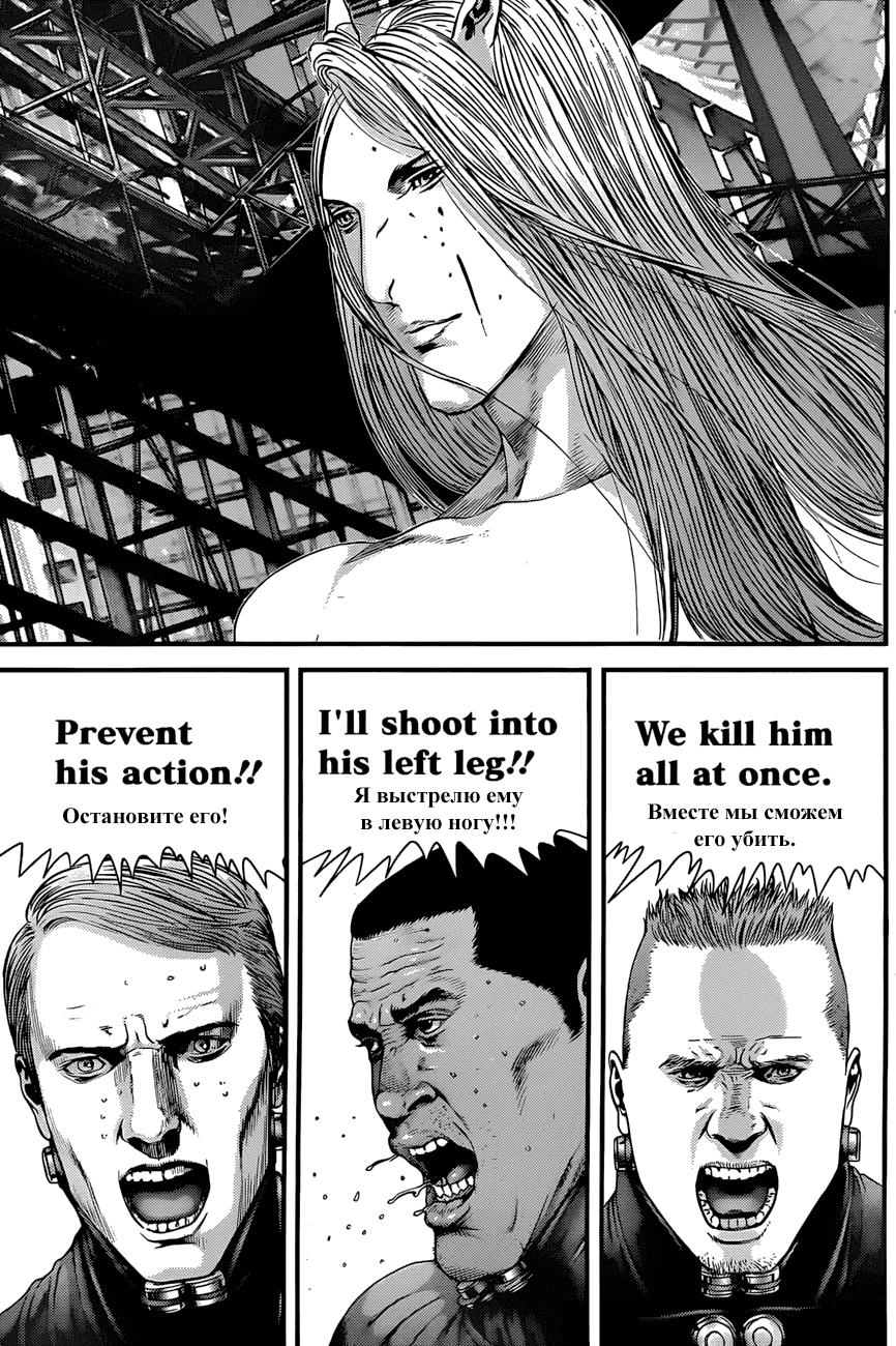Манга Ганц / Gantz  - Том 36 Глава 376 Страница 15