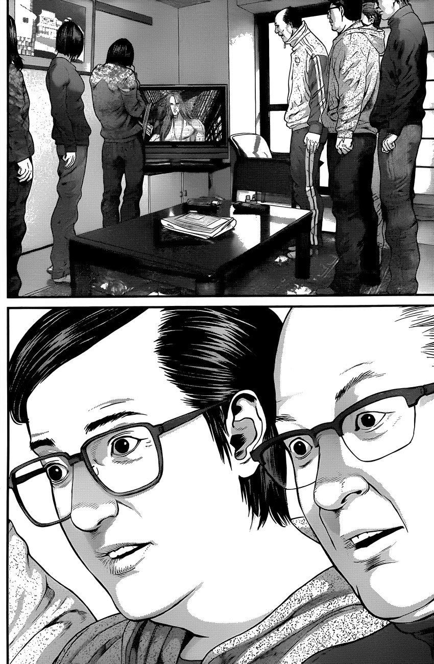 Манга Ганц / Gantz  - Том 36 Глава 377 Страница 10