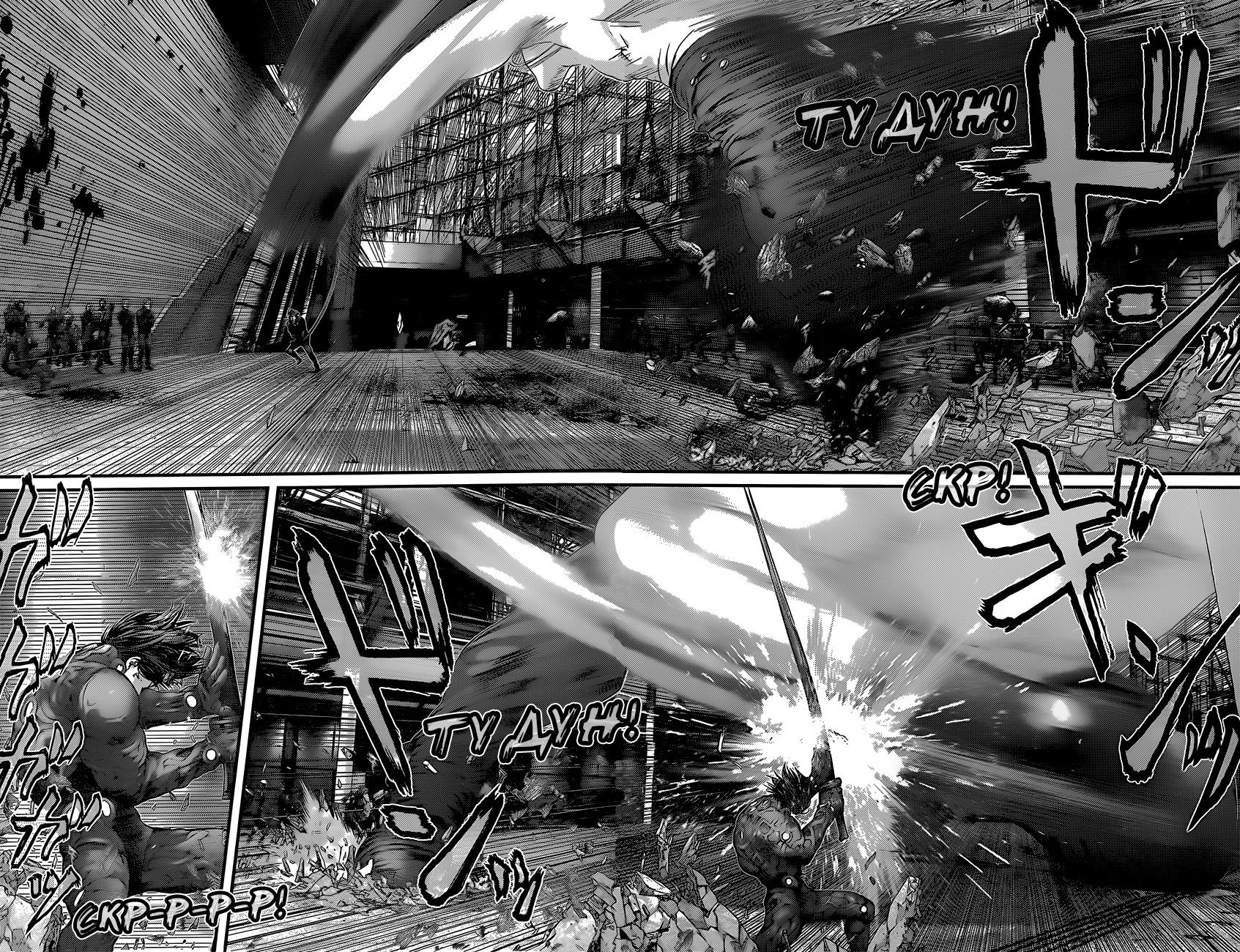 Манга Ганц / Gantz  - Том 37 Глава 380 Страница 10