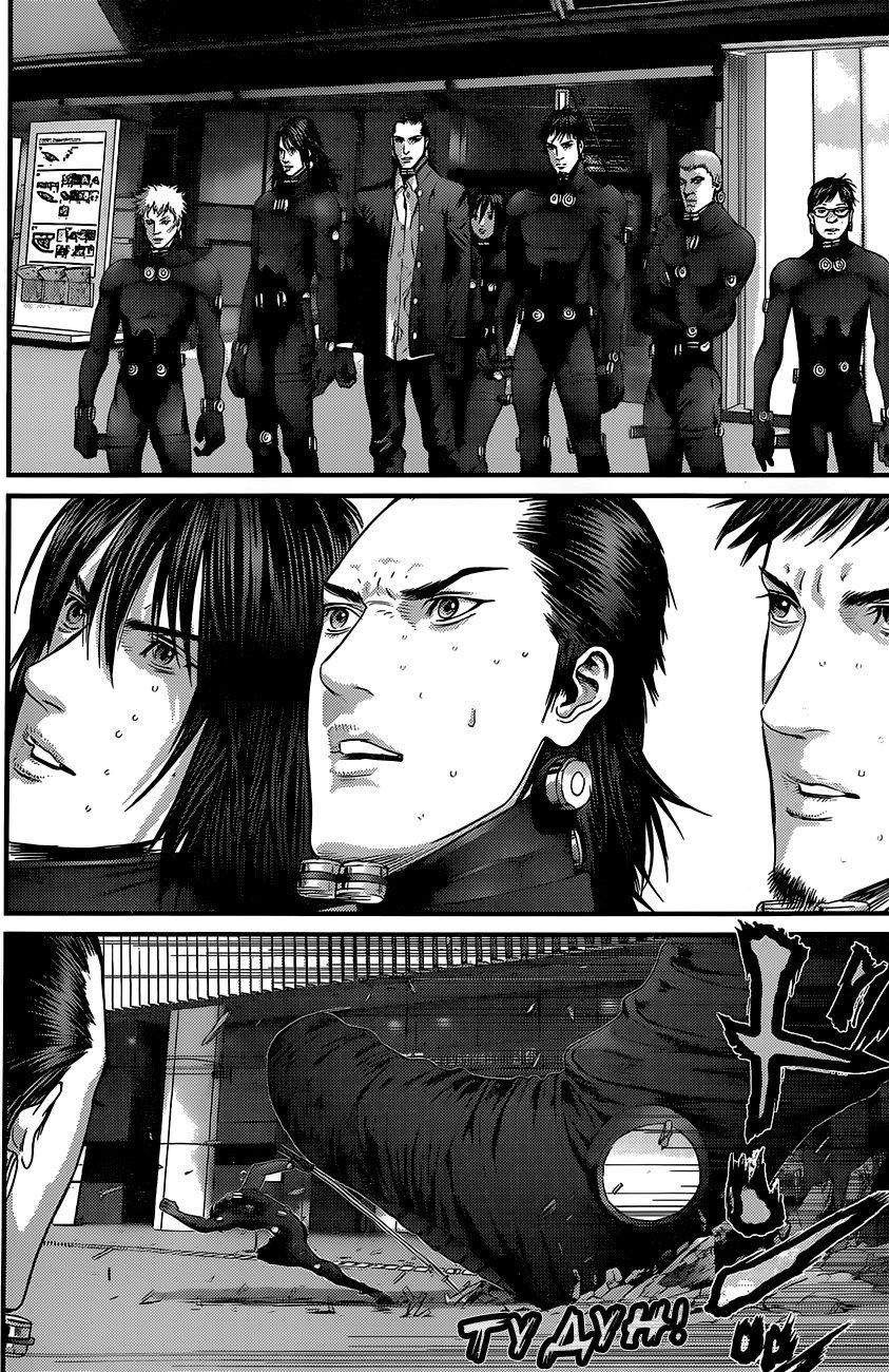 Манга Ганц / Gantz  - Том 37 Глава 380 Страница 11
