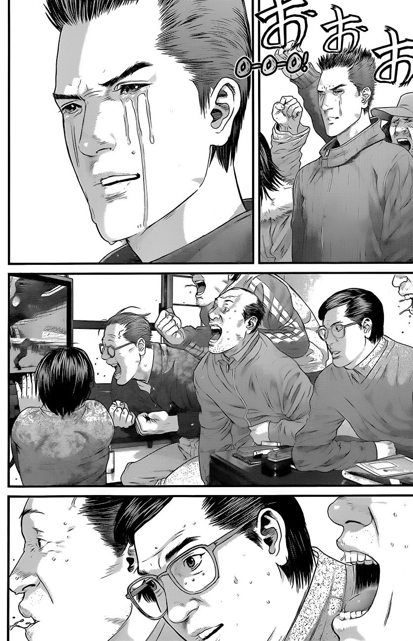 Манга Ганц / Gantz  - Том 37 Глава 380 Страница 15
