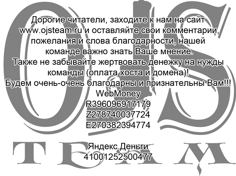 Манга Ганц / Gantz  - Том 37 Глава 380 Страница 23