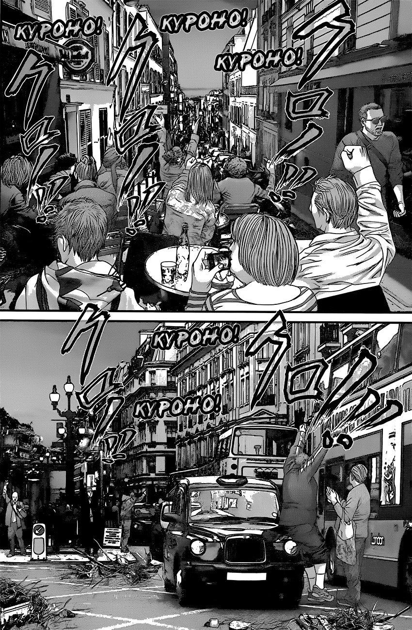 Манга Ганц / Gantz  - Том 37 Глава 380 Страница 3