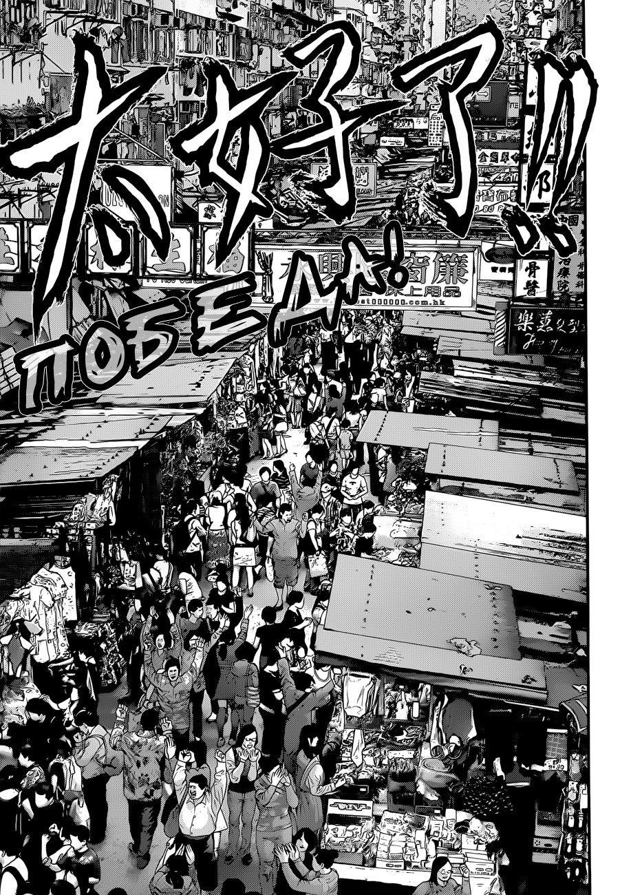 Манга Ганц / Gantz  - Том 37 Глава 383 Страница 10