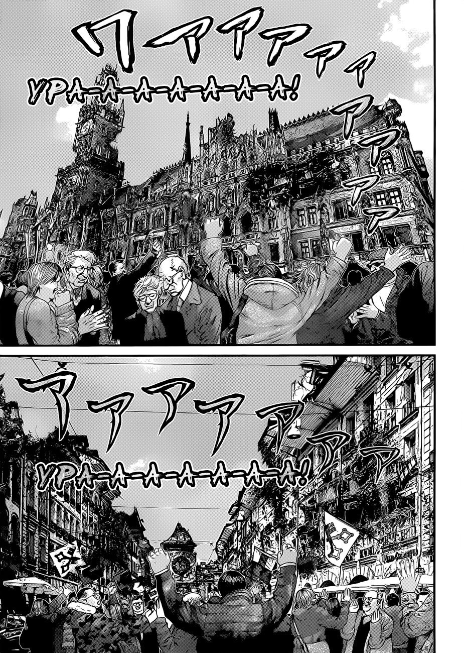 Манга Ганц / Gantz  - Том 37 Глава 383 Страница 12