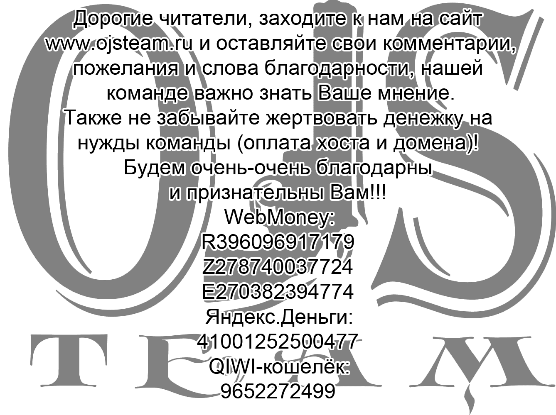 Манга Ганц / Gantz  - Том 37 Глава 383 Страница 33