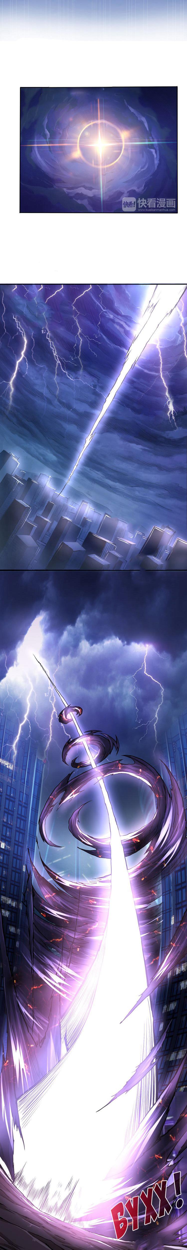 Манга Убийца Богов / God Slayer  - Том 1 Глава 2 Страница 20