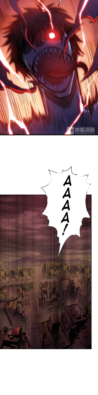 Манга Убийца Богов / God Slayer  - Том 1 Глава 3 Страница 16