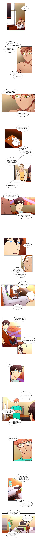Манга Я люблю Ю / I love Yoo  - Том 1 Глава 16 Страница 3