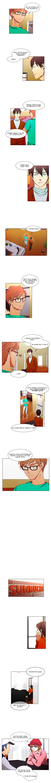 Манга Я люблю Ю / I love Yoo  - Том 1 Глава 16 Страница 4