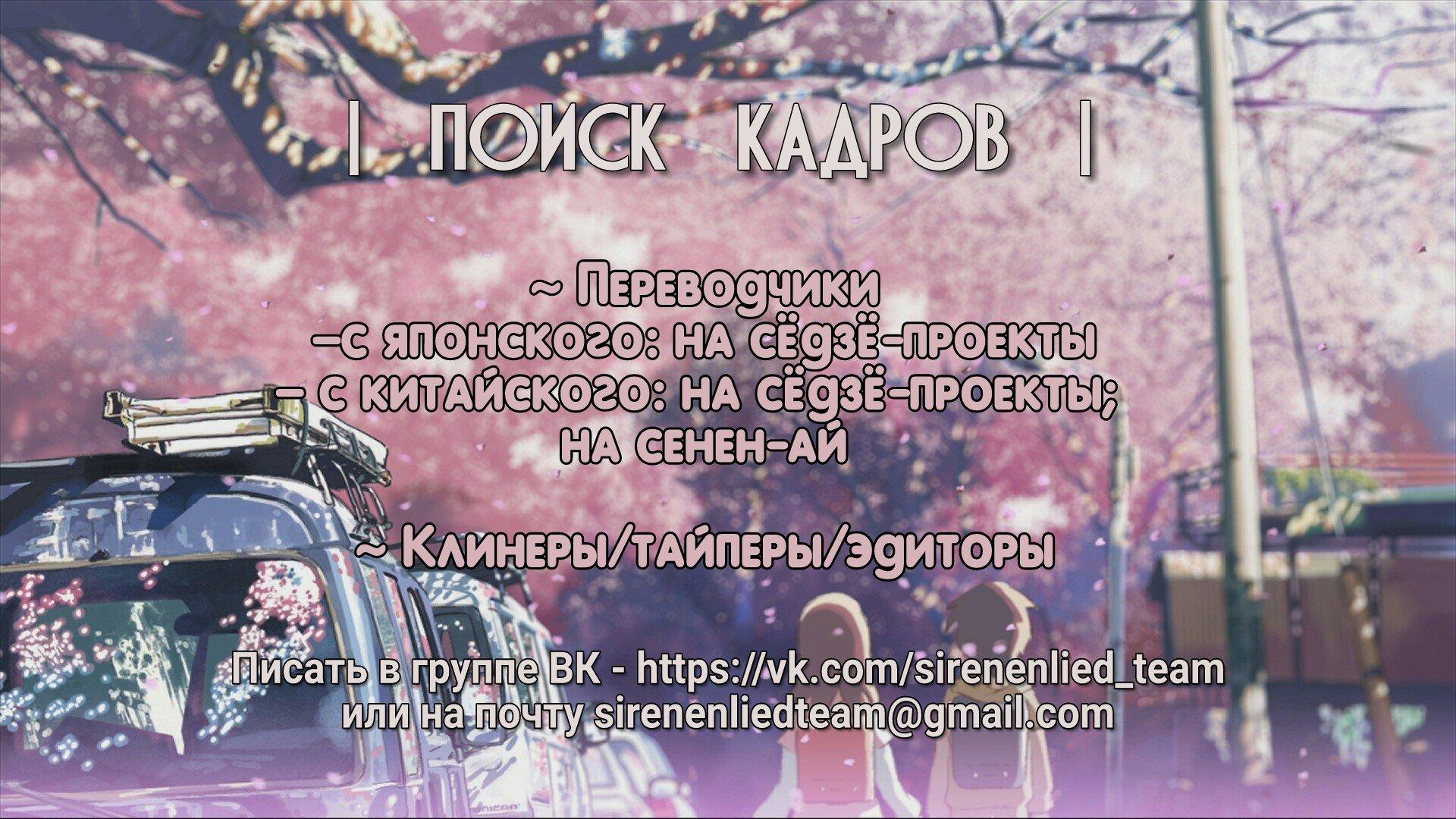 Манга Я люблю Ю / I love Yoo  - Том 1 Глава 20 Страница 7