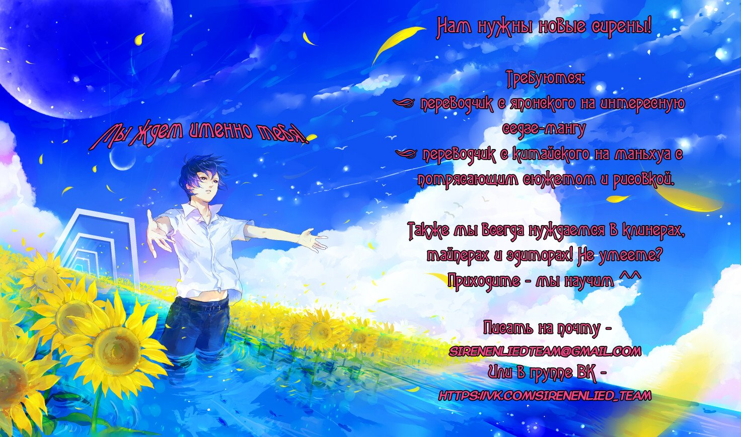 Манга Я люблю Ю / I love Yoo  - Том 1 Глава 3 Страница 8