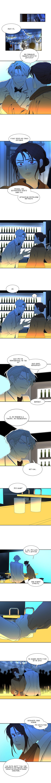 Манга Я люблю Ю / I love Yoo  - Том 1 Глава 51 Страница 6