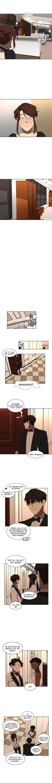 Манга Я люблю Ю / I love Yoo  - Том 1 Глава 61 Страница 3