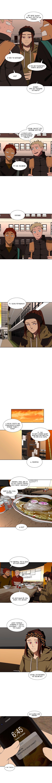 Манга Я люблю Ю / I love Yoo  - Том 1 Глава 70 Страница 2