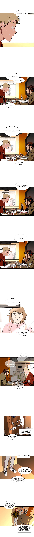 Манга Я люблю Ю / I love Yoo  - Том 1 Глава 70 Страница 5