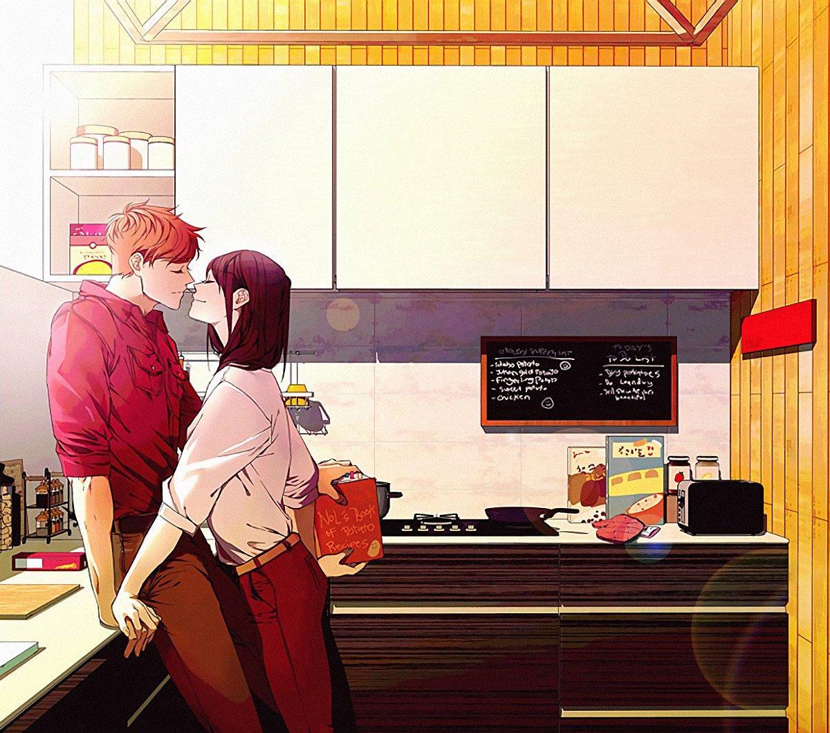 Манга Я люблю Ю / I love Yoo  - Том 1 Страница 9