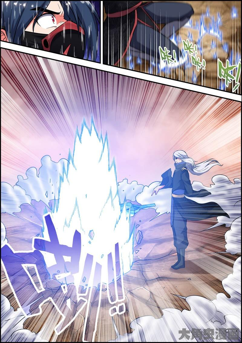 Манга Легенда о Духе меча  - Том 1 Глава 22 Страница 3
