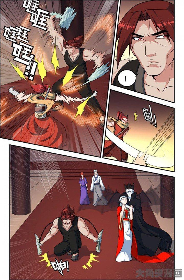 Манга Легенда о Духе меча  - Том 1 Глава 66 Страница 7