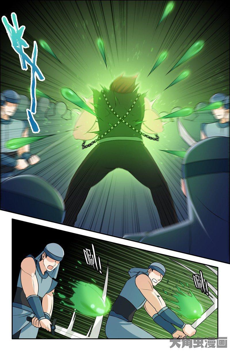 Манга Легенда о Духе меча  - Том 1 Глава 67 Страница 7