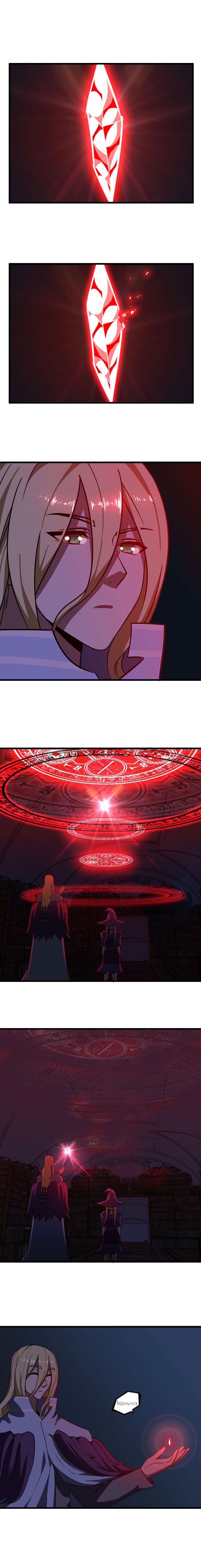 Манга Моя жена — королева демонов / My Wife is a Demon Queen  - Том 1 Глава 152 Страница 1