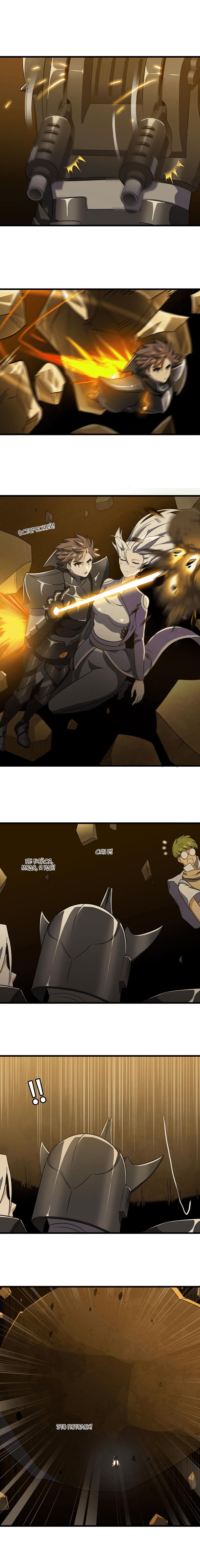 Манга Моя жена — королева демонов / My Wife is a Demon Queen  - Том 1 Глава 164 Страница 7
