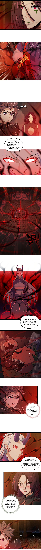Манга Моя жена — королева демонов / My Wife is a Demon Queen  - Том 1 Глава 166 Страница 3