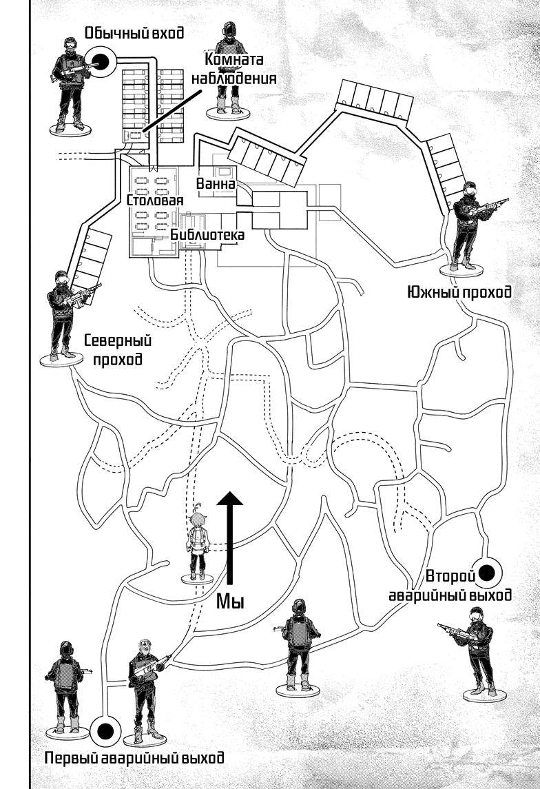 Манга Обещанный Неверленд / The Promised Neverland  - Том 12 Глава 106 Страница 10