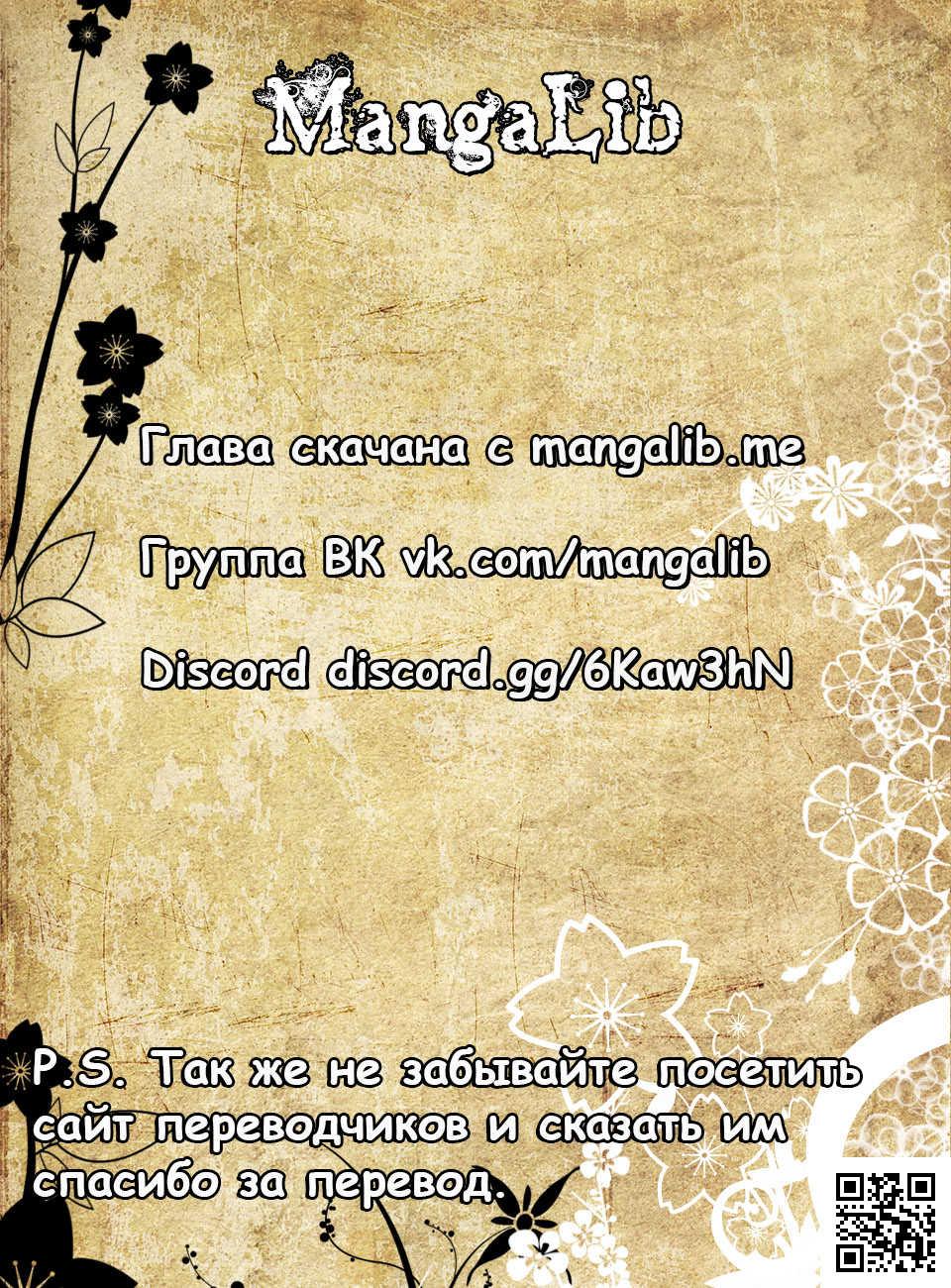 Манга Обещанный Неверленд / The Promised Neverland  - Том 18 Глава 164 Страница 1