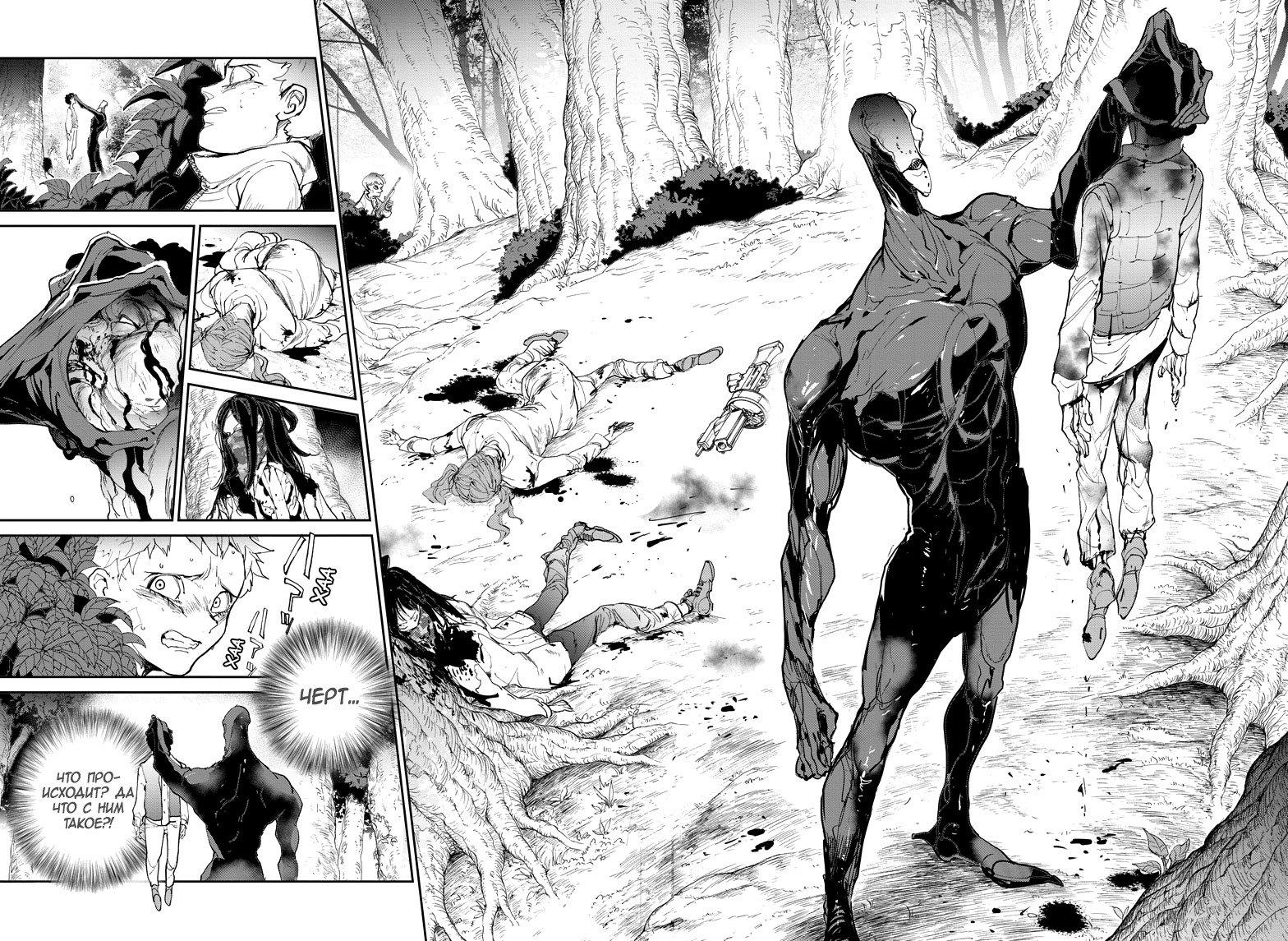 Манга Обещанный Неверленд / The Promised Neverland  - Том 10 Глава 85 Страница 12