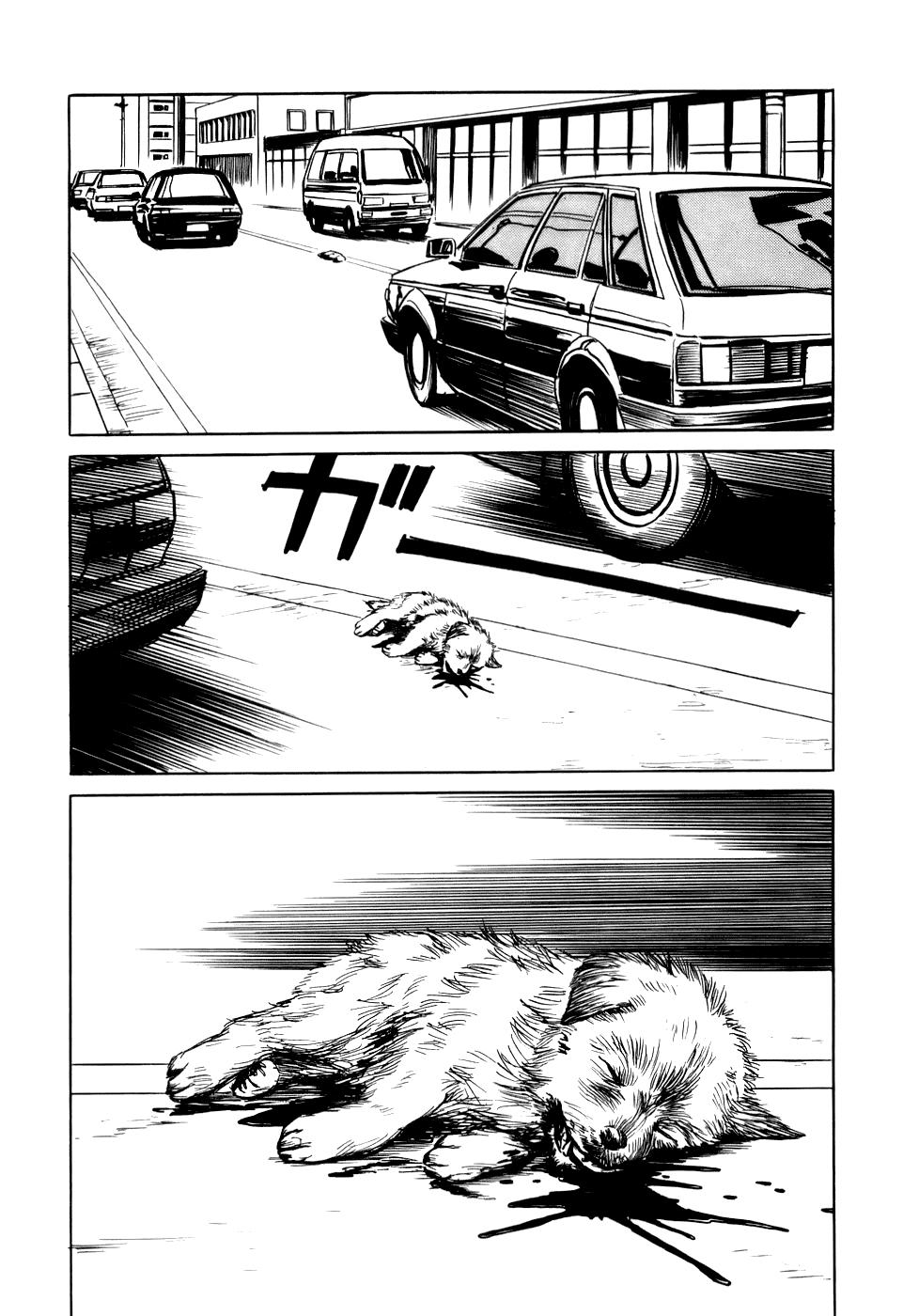Манга Паразит / Parasite - Том 3 Глава 18 Страница 15