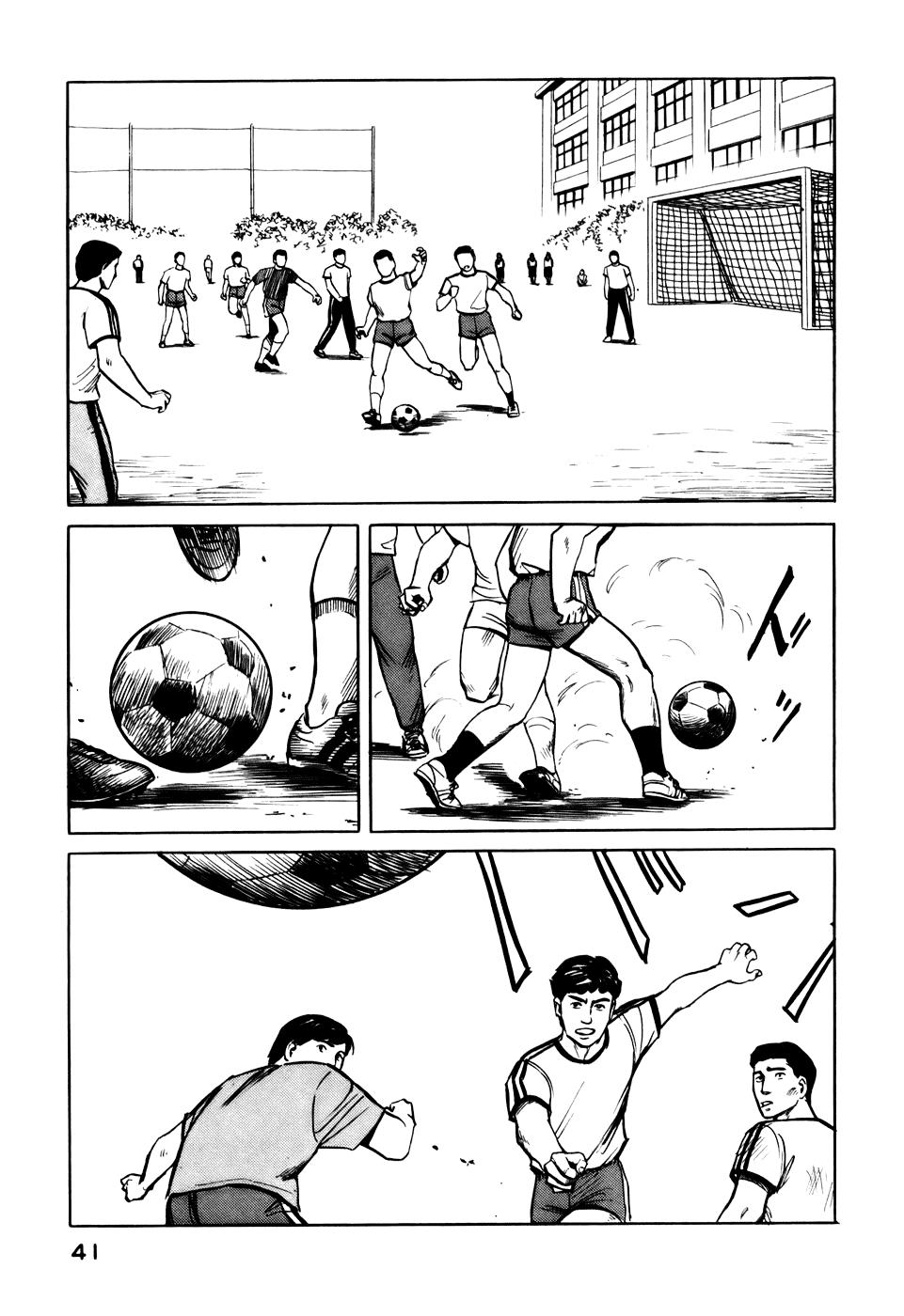 Манга Паразит / Parasite - Том 3 Глава 19 Страница 3
