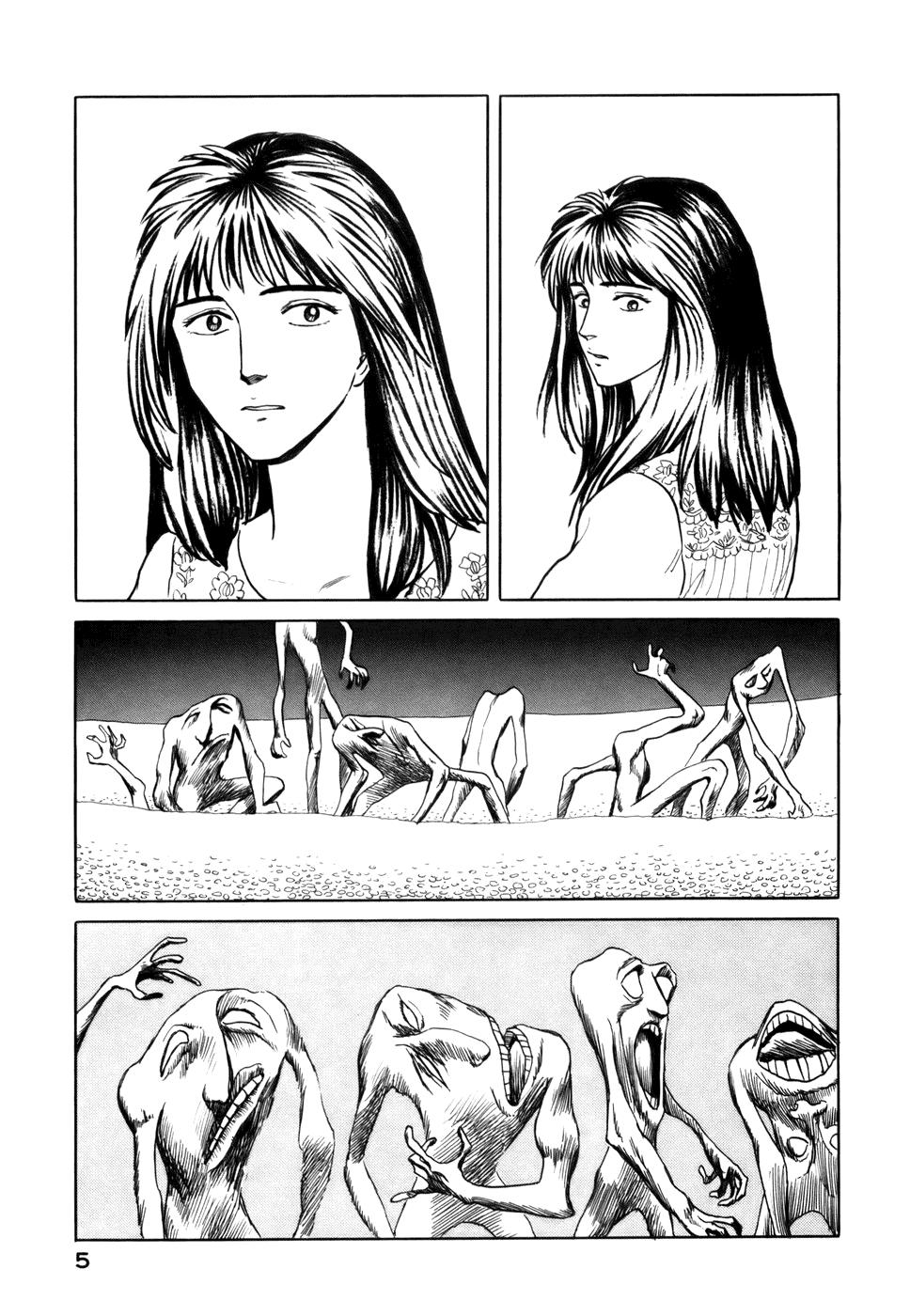 Манга Паразит / Parasite - Том 4 Глава 26 Страница 4