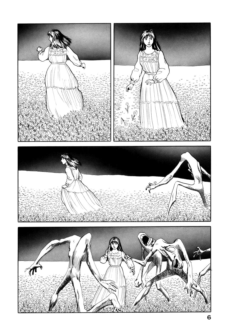 Манга Паразит / Parasite - Том 4 Глава 26 Страница 5