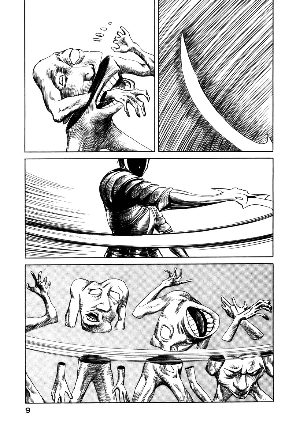 Манга Паразит / Parasite - Том 4 Глава 26 Страница 8