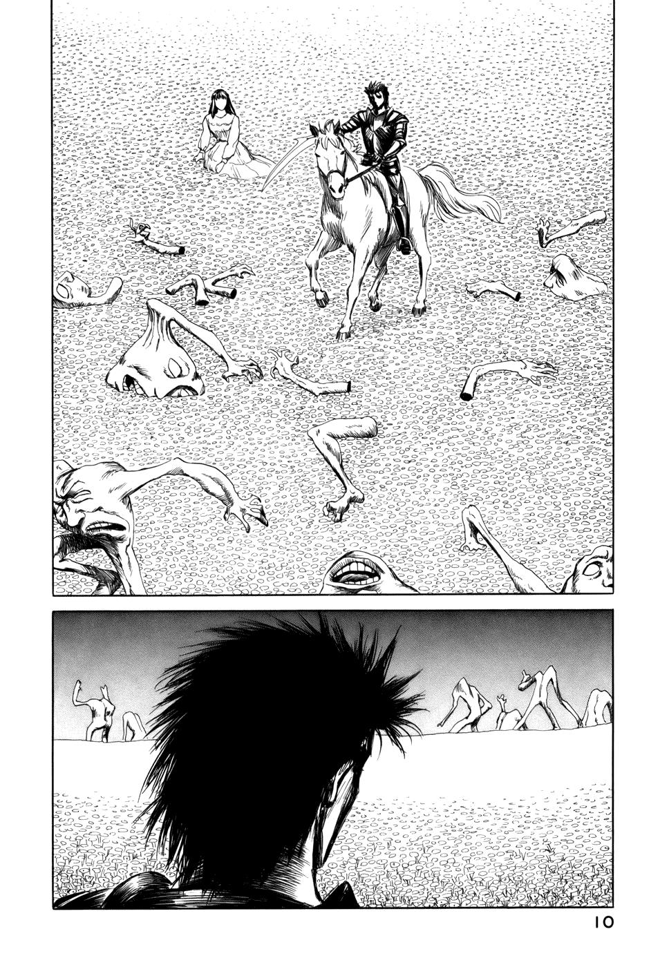 Манга Паразит / Parasite - Том 4 Глава 26 Страница 9