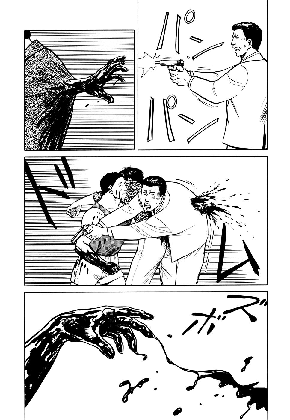 Манга Паразит / Parasite - Том 4 Глава 27 Страница 13
