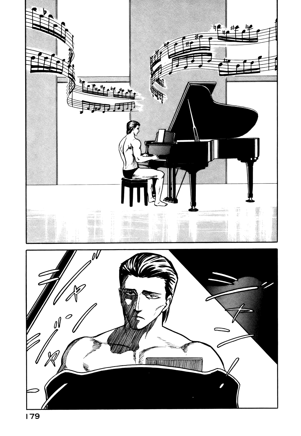 Манга Паразит / Parasite - Том 5 Глава 38 Страница 35