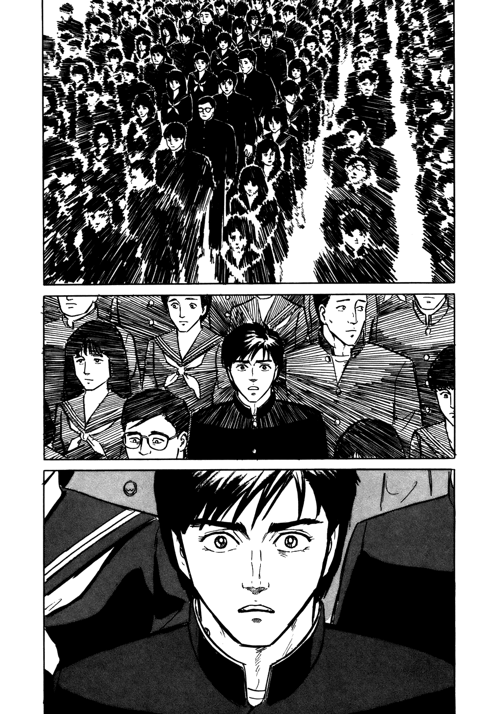 Манга Паразит / Parasite - Том 1 Глава 5 Страница 23