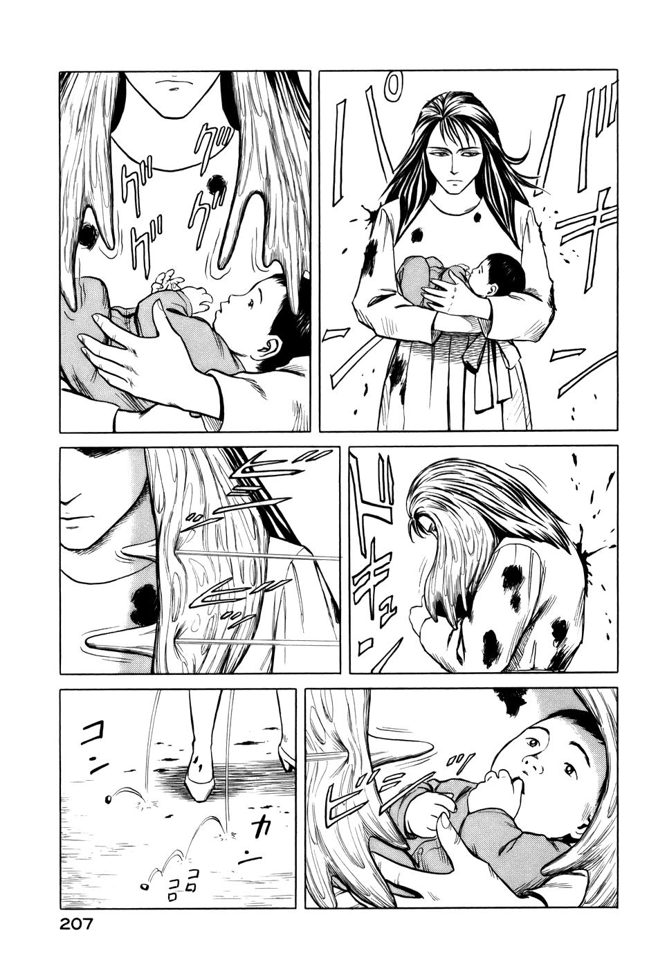 Манга Паразит / Parasite - Том 6 Глава 48 Страница 12