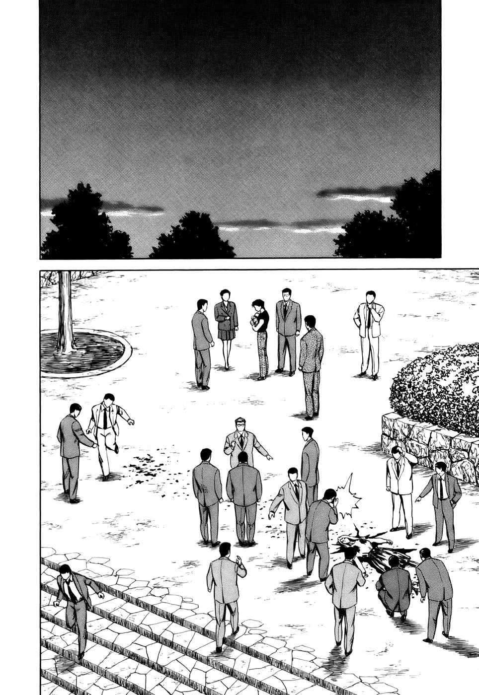 Манга Паразит / Parasite - Том 6 Глава 49 Страница 2