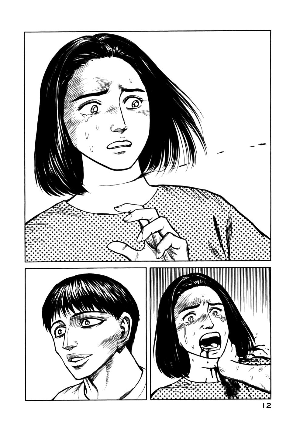 Манга Паразит / Parasite - Том 7 Глава 50 Страница 13